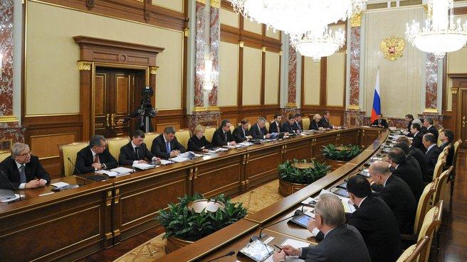 В России скоро существенно ограничат права бюрократов