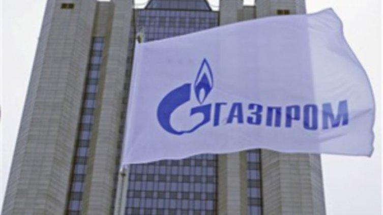 Газпром предоставил Греции скидку на газ