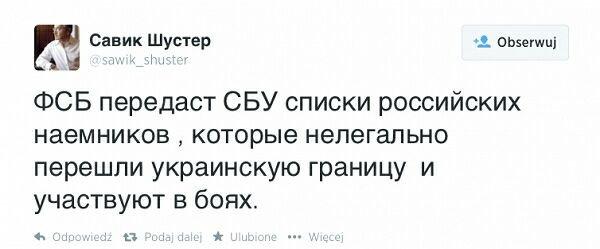 Информация «по-шустеру»: «Российские силовики передадут в СБУ списки диверсантов»
