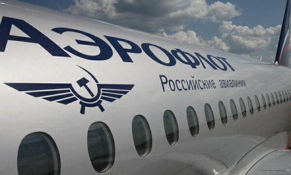 «Аэрофлот» отменил свои рейсы через Украину