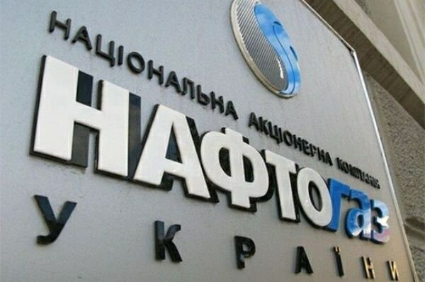 «Нафтогаз Украины» постепенно разворовывают: менеджеры компании украли около $25 млн.
