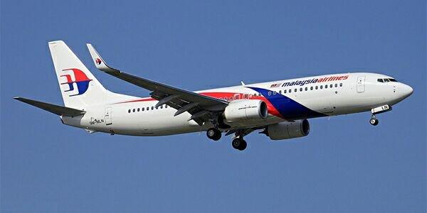 Malaysia Airlines сокращает штат: более 6 000 сотрудников будут уволены