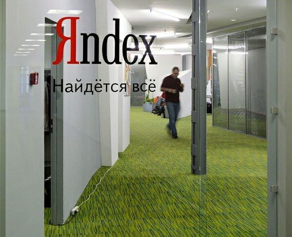 «Яндекс» анонсировала новое приложение