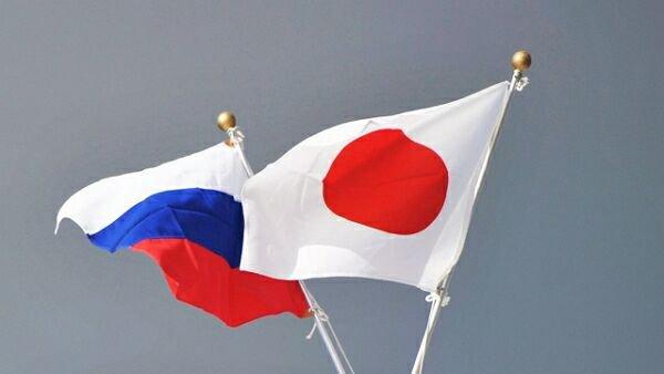 Япония готова к примирению с Россией