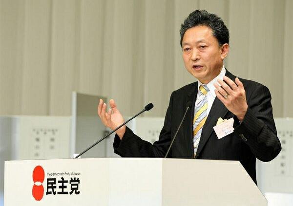 Экс-премьер Японии считает введение санкций против РФ ошибкой