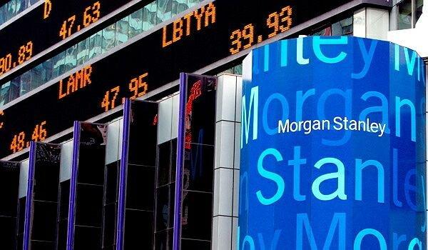 Сотрудник крупного банка США оказался воришкой паролей
