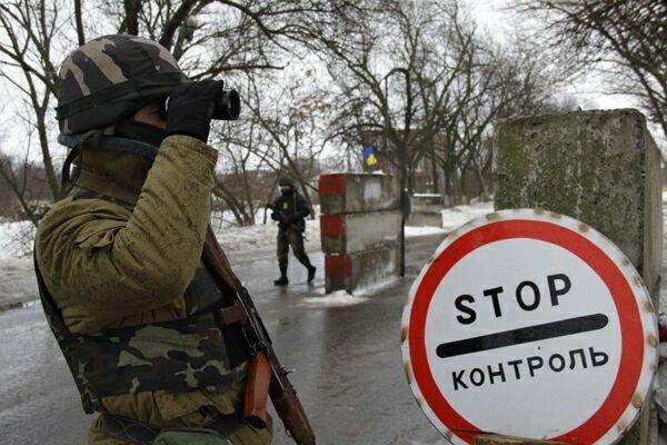 Киевские силовики заблокировали въезд на территорию ДНР и ЛНР
