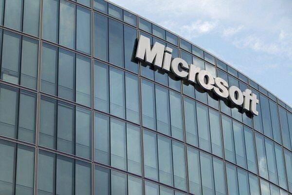 «Сибмост» выплатит Microsoft миллион рублей