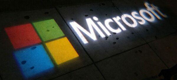 ОС Windows откроет исходный код