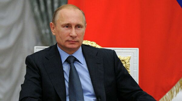 Владимир Владмирович Путин