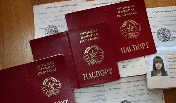 выдача паспортов в ДНР и ЛНР