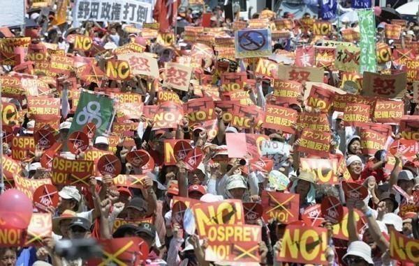 Жители Японии потребовали убрать американскую военную базу