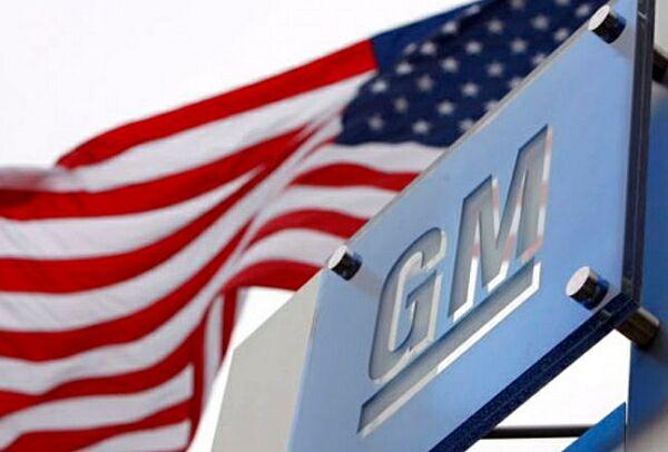Правительство США может предъявить обвинение концерну General Motors