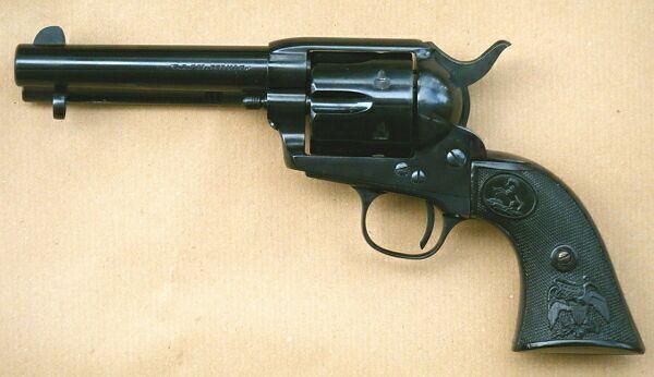 Оружейный производитель Colt объявил себя банкротом