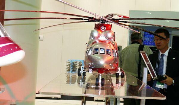 Российская Федерация заключит с КНР контракт на совместное создание тяжелого вертолета