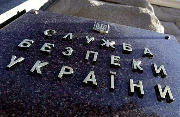 Предприятие Ахметова на Донбассе лишилось финансирования