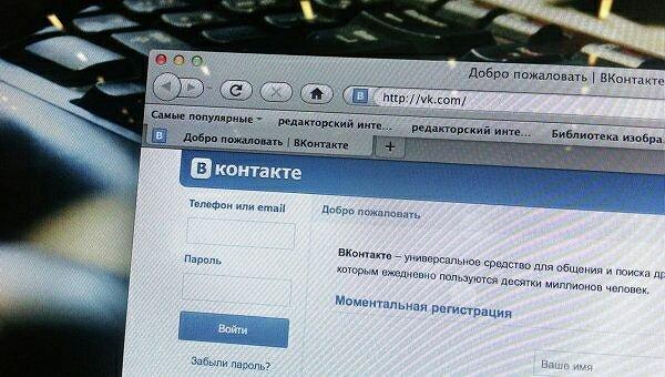 Экс-владелец «ВКонтакте» обогатился на 919 млн. рублей