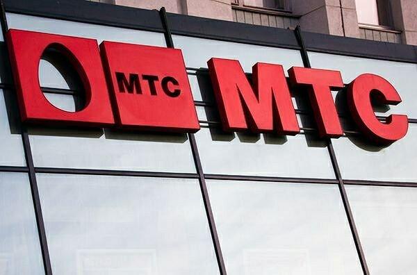 МТС оштрафовали за неправдоподобную рекламу