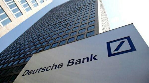 В российском отделении Deutsche Bank ожидаются массовые сокращения