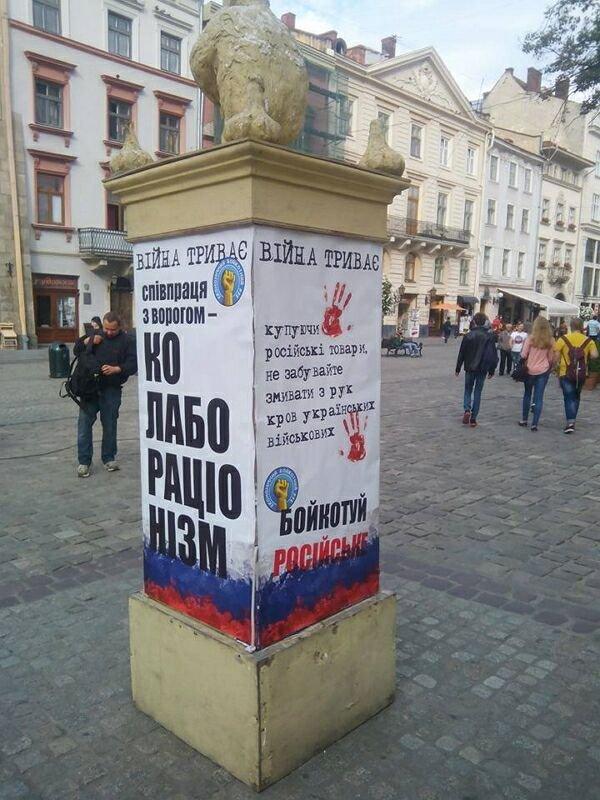 На Украине возвели Бойкотный столб позора