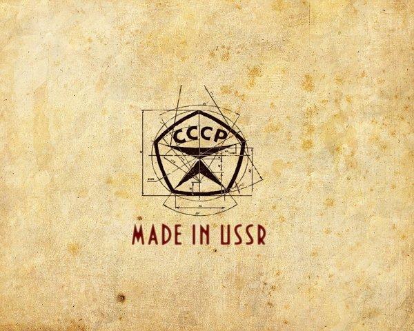 Отмена более 13000 советских ГОСТов