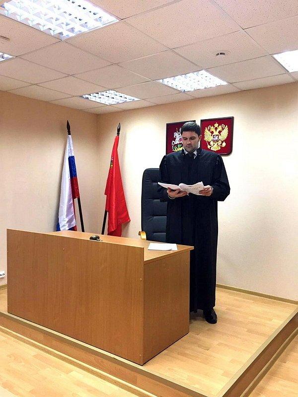 Мировой судья участок 138 Видное