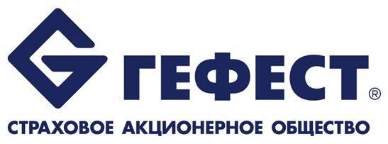Центральный банк лишил компанию «Гефест» лицензии