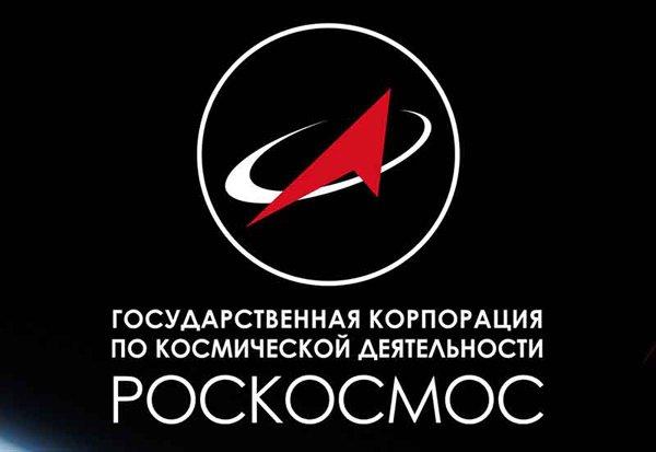 «Роскосмос» проходит тщательную проверку под президентским контролем