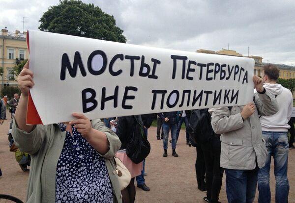В Питере появится свой Кадыров