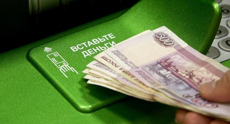 Внимание мошенники: клиенты Сбербанка под угрозой