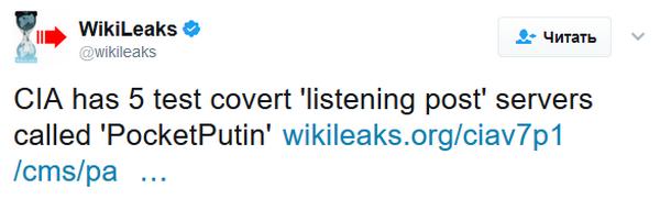 WikiLeaks сообщили о PocketPutin в своем Твиттер-аккаунте