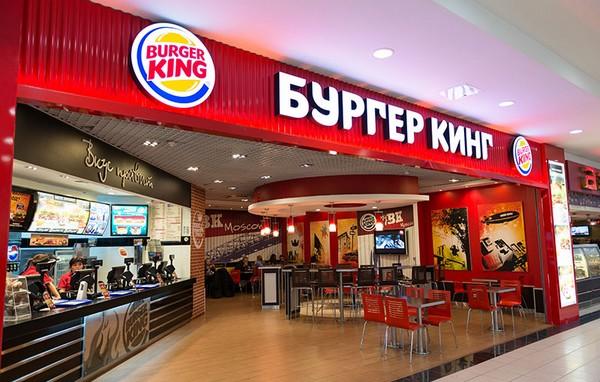 Штраф в 110 тыс. рублей для Бургер Кинга - к чему привел отказ посетителю