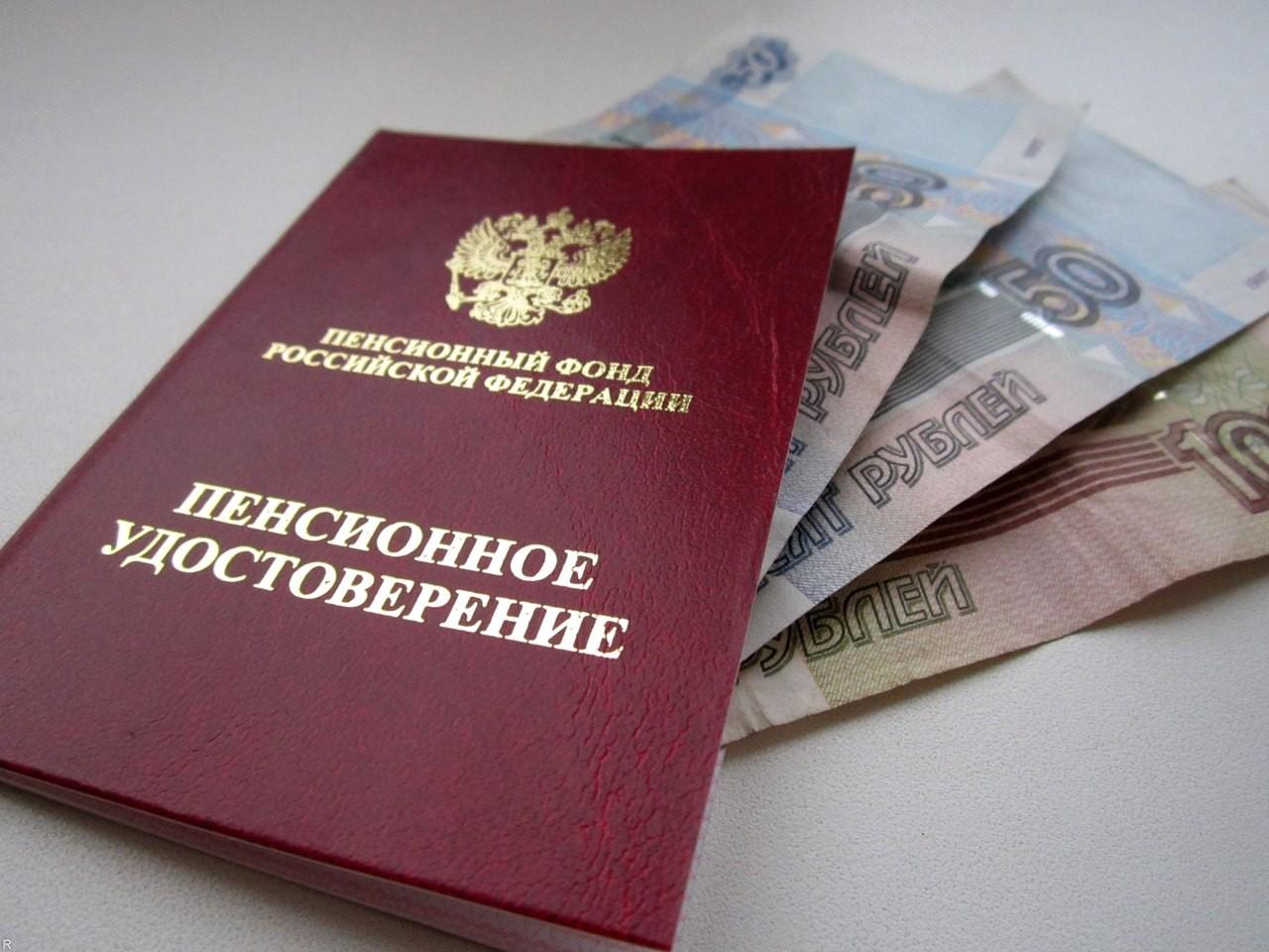 Медведев не принял перевод от томского пенсионера