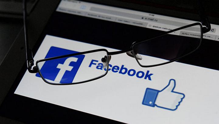 Штраф 4 тысячи франков за лайк в соцсети