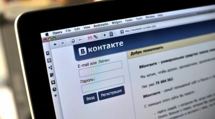 Вконтакте наблюдается наплыв сообщений от лица сообществ