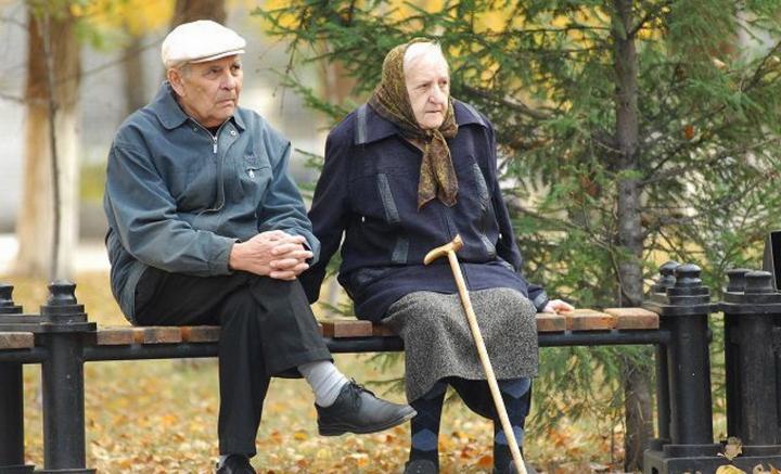 Россия оказалась в конце рейтинга стран для комфортной жизни пенсионеров