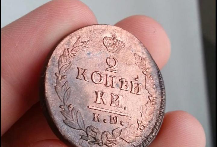 Жительницу России осудили за попытку провоза монеты номиналом 2 копейки