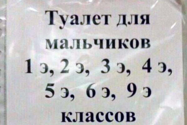 В ростовской школе растят «элиту»