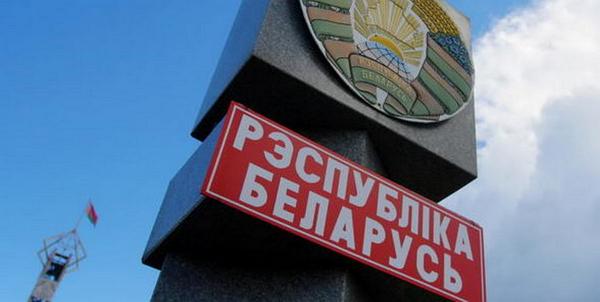Лукашенко намерен обороняться от украинцев и прибалтов