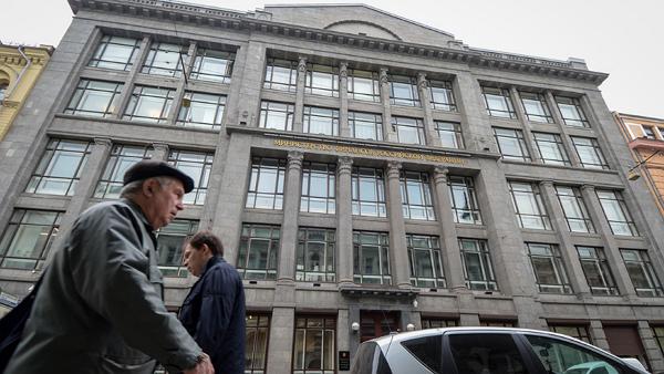 Госкомпании смогут молчать о связи с банками из-за санкций