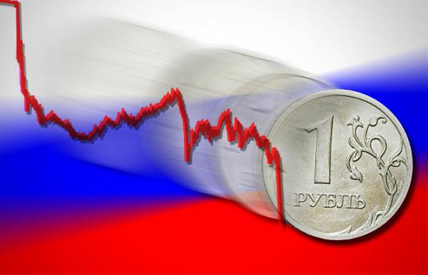 Стали известны пять главных угроз экономики РФ