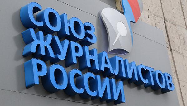 Первый всероссийский студенческий ТВ-канал начнет трансляцию 25-го февраля
