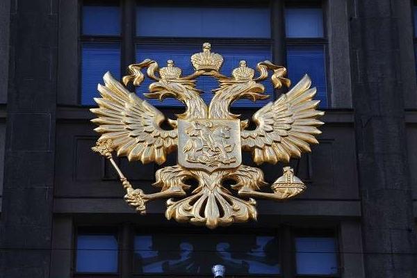 За публикацию российского герба мужчина попал под суд