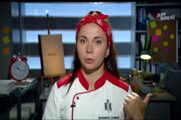 Зритель опознал порнозвезду в участнице кулинарного шоу
