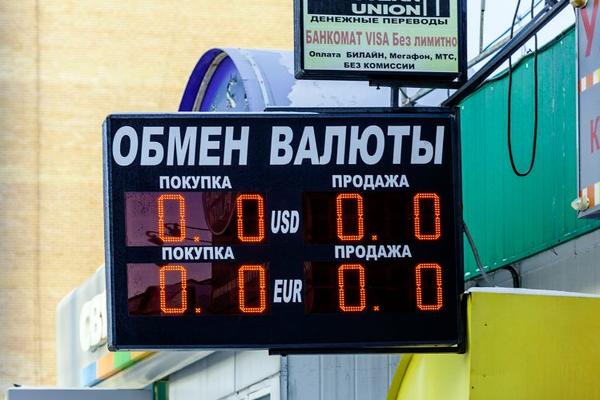 Глава ВТБ дал прогноз по курсу рубля